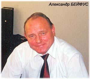 2 краевая больница красноярск диагностический центр