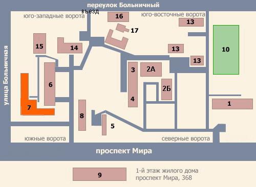 Администрация больницы